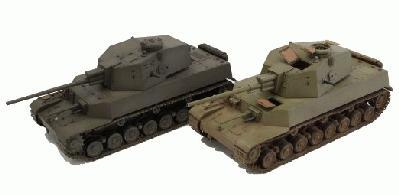 帝国陸軍 五式中戦車[チリ]
