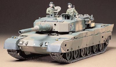 陸上自衛隊90式戦車